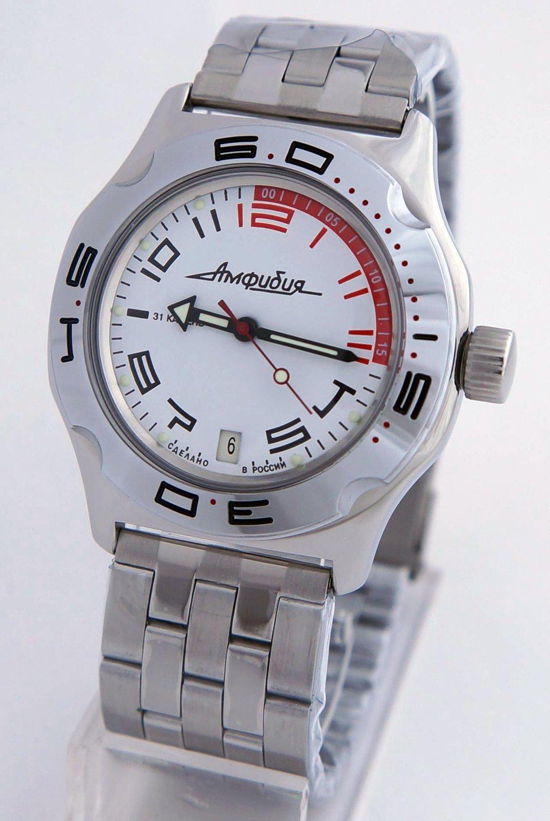 Vostok New Amphibian 100472 Russian Automatic Divers Wrist Watch 200m Auto White