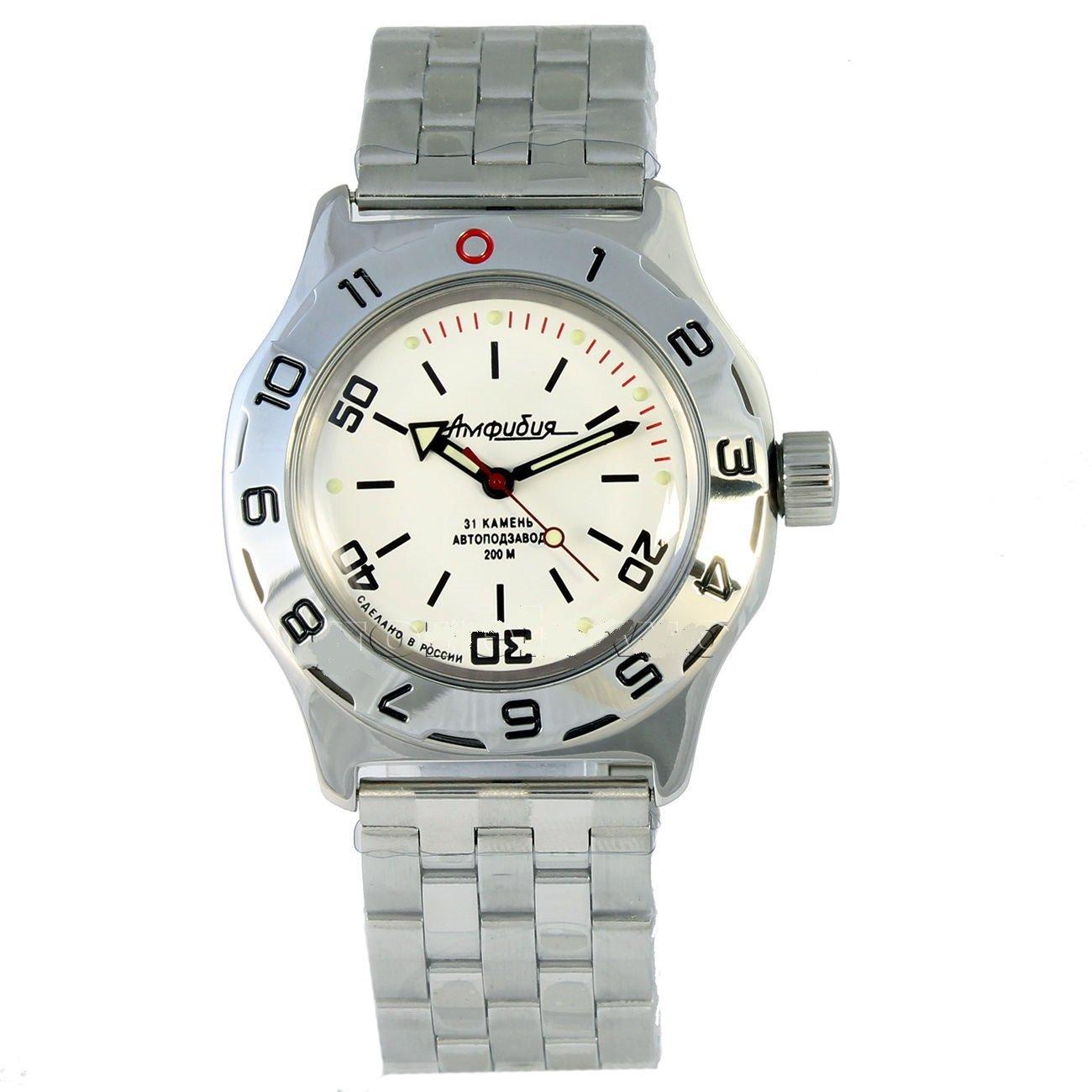 Vostok New Amphibian 100822 Russian Automatic Divers Wrist Watch 200m Auto White