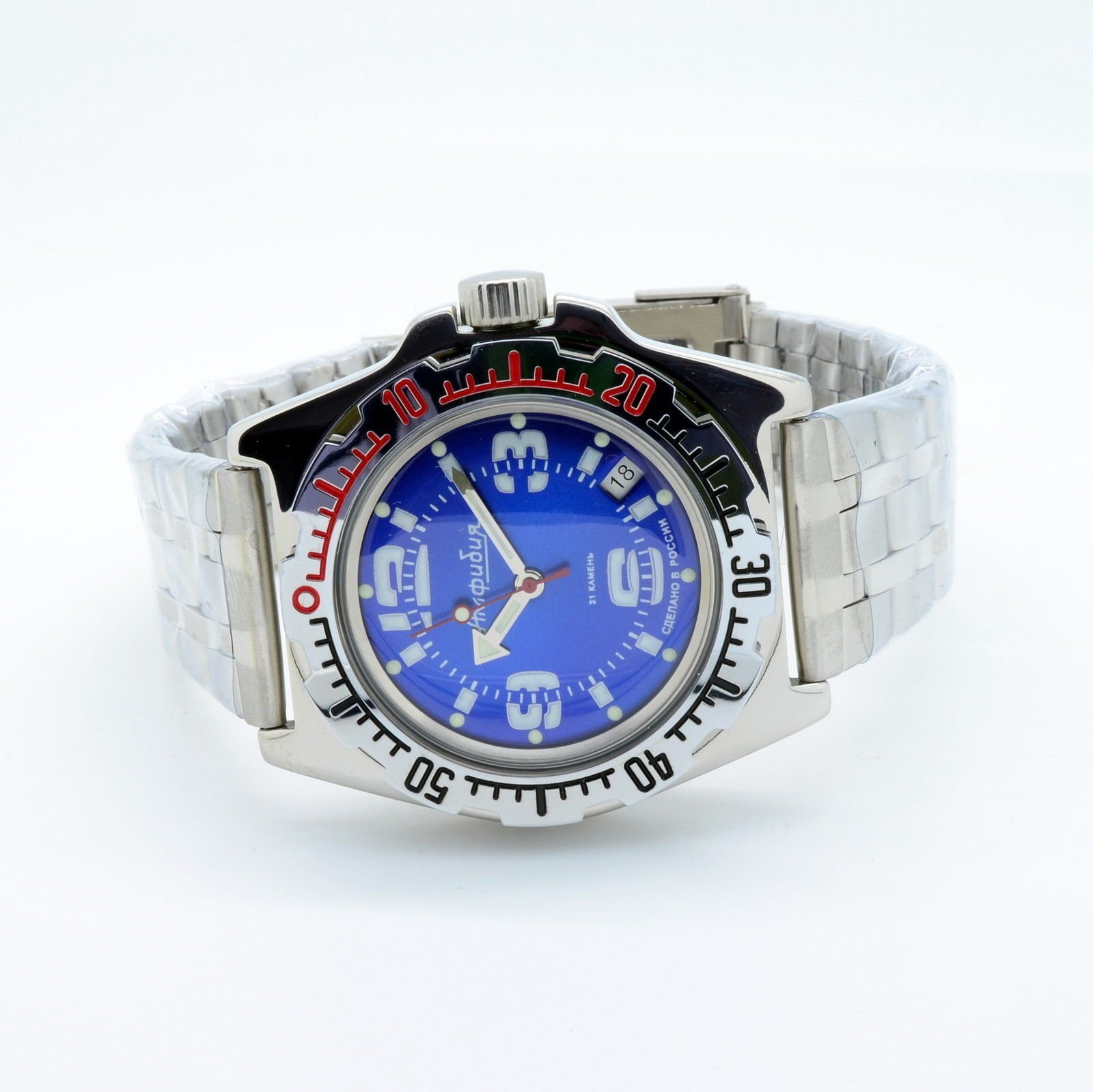 Vostok Amphibian 110902 / 2416b Scuba Diving Military Russian Watches Mechani...