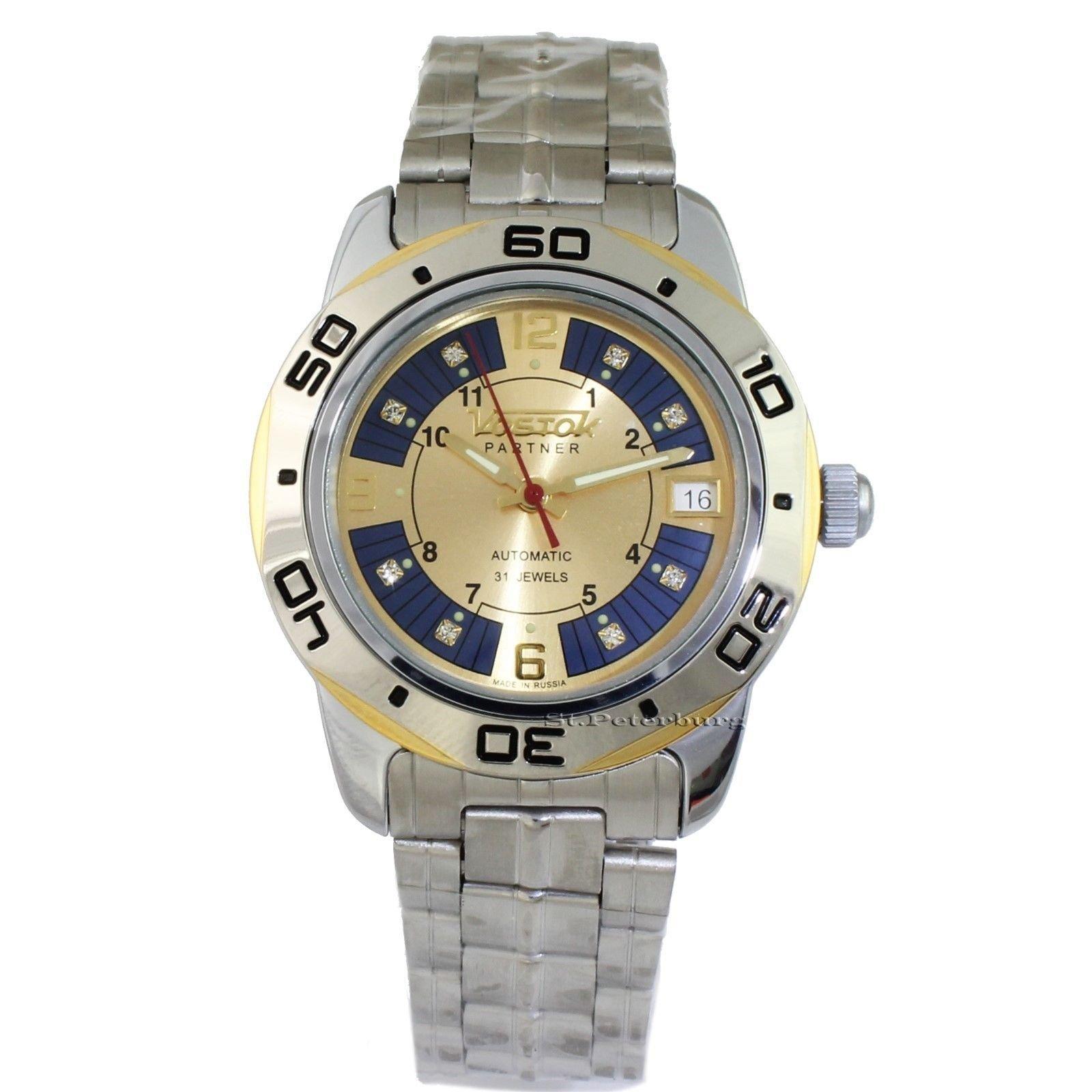 Vostok Partner 291097 / 2414b Mechanical Auto Wrist Watch Shockproof Waterpro...