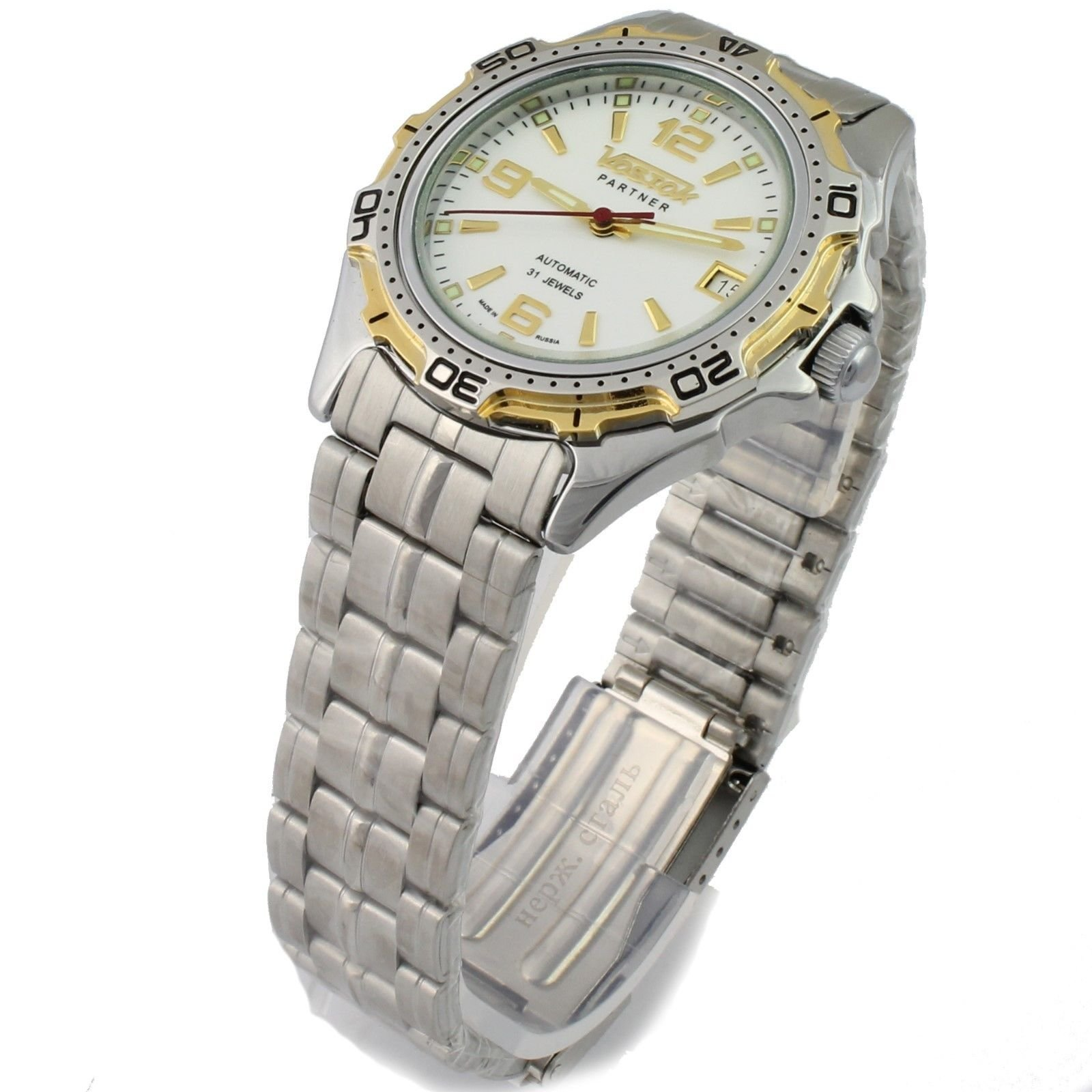 Vostok Partner 301732/2416b Mechanical Auto Wrist Watch Shockproof Waterproof...