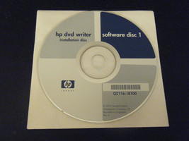 Replacement HP DVD Writer Installation Driver S... - $4.94