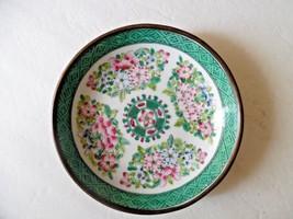 Japanese Porcelain Ware ACF Bowl Pewter Green C... - $30.81