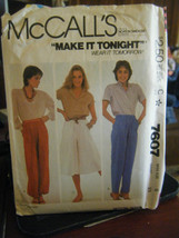 Vintage McCall's 7607 Misses Pants in 3 Styles Pattern - Size 6 Waist 23 - $5.35