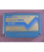 Donkey Kong Jr. Math ~ Pulse Line (Nintendo Famicom FC NES, 1983) Japan ... - $9.43