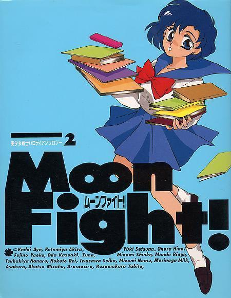 "Sailor Moon Doujinshi ""Moon Fight""  Volume 2,  Manga Naoko Takeuchi"