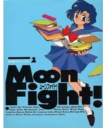"Sailor Moon Doujinshi ""Moon Fight""  Volume 2,  Manga Naoko Takeuchi - $29.99"