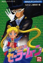 Sailor Moon Color Filmbook # 2, Naoko Takeuchi Manga, Free Shipping Worldwide! - $14.99