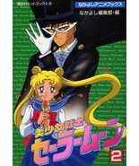 Sailor Moon Color Filmbook # 2, Naoko Takeuchi Manga, Free Shipping Worl... - $14.99