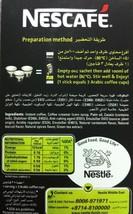 Nescafe Arabic Arabiana Instant Coffee with car... - $1.98 - $15.74