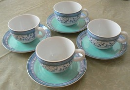 Lot of 4 Mikasa Susanne SL104  CUP & SAUCER SET Excellent Used Condition - $13.00
