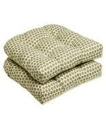 """CC Outdoor Living 2 Ruche D'abeille Custard Patio Wicker Chair Cushions 19"""" - $73.00"""