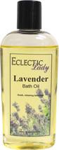 Lavender Bath Oil - $12.60+