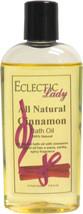 Cinnamon All Natural Bath Oil - $13.57+