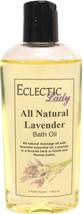 Lavender All Natural Bath Oil - $14.54+