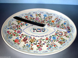 Lenox L'Chaim Large Oval Challah Serving Plate & Challah Knife 2 Piece S... - $198.90