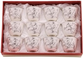 12 cawa cups arabic and turkish coffee cups med... - $35.00