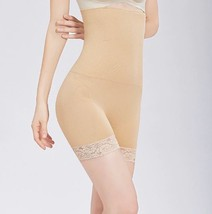 Beige Postpartum Women Waist Styling Belt Corset Weight Loss Underwear L... - $26.70