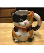 Pier-1-Calico Cat Coffee Mug wearing Fish Collar w Mouse Inside Large 4.... - $19.75