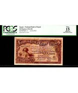 "EGYPT P11 ""SPHINX"" 1915 50 PIASTRES ""PHAROH KHAFRE"" PCGS 15! EXTREMELY R... - $2,750.00"