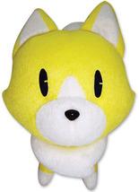 Star Driver: Fukubunchon Plush Brand NEW! - $17.99
