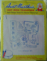 "Unused Vintage Hot Iron Transfer Aunt Martha's ""Oriental Art"" - $3.00"