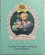 "Precious Moments ""Sending You Special Greetings Special Delivery"" Orname... - $18.70"