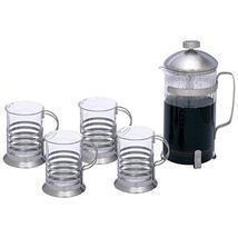Wyndham House 1.06qt (1L) French Press Coffee/ Tea Set w/ 4 Matching Mug... - £13.59 GBP