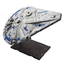Star Wars Millennium Falcon (Land Calisian Ver 1/144 Scale Kit FREE Ship - $63.85