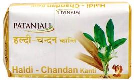 Baba Ramdev - Patanjali Haldi Chandan Body Soap 75g - $6.50