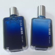 O Hui For Men Skin Care Set Fresh Skin and Fresh Lotion for Normal/Oily Skin - $77.22