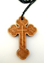Christian Orthodox Greek Religious Pendant Necklace with Wood Cross / 37 - $12.38