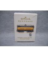 Hallmark Ornament Lionel Union Pacific Veranda Tender 2006 - $7.50