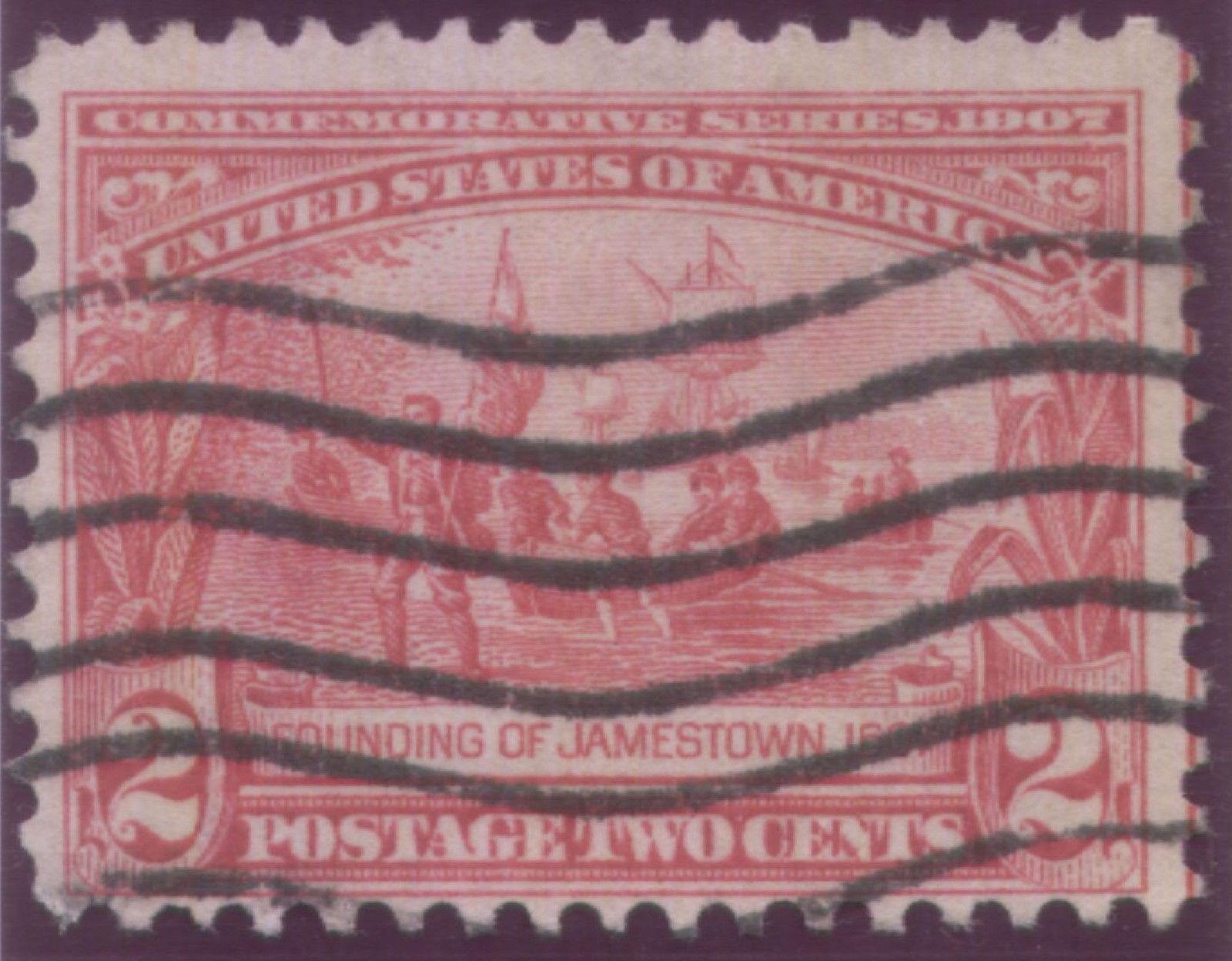 1894-1907 lot #250 #303 #307 #329 used