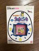 NINTENDO GAMEBOY Pocket Pink Tamagotchi Set Bandai 1997 Limited Edition ... - $279.99