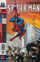 Spider-Man The Manga (1997) # 10 [Unknown Binding] [Jan 01, 1999] - $2.83