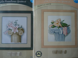 Two sets of embroidery RTO company's cross.R194 Size 23/26 cm.R196 Size... - $25.00