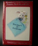 Carlton Cards Heirloom Christmas Ornament Grandson's First Christmas Boxed - $11.99
