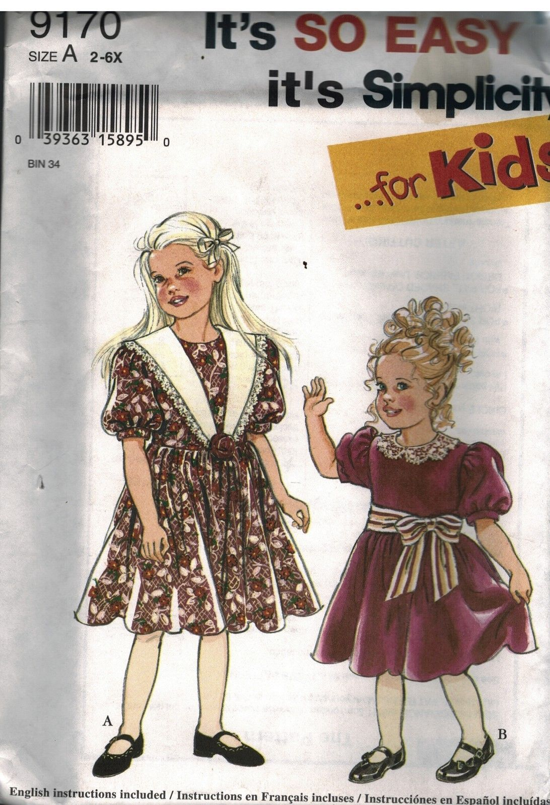 9170 UNCUT Vintage Simplicity Sewing Pattern Girls Party Dress Formal Easter SEW