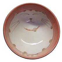 JapanBargain 2484, Japanese Smiling Kitty Cat Porcelain Soup Bowl, 6-inc... - $17.76