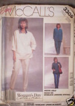 Vintage McCalls Pattern 1980s Pants Top Small S 3305 SEWING - $4.33