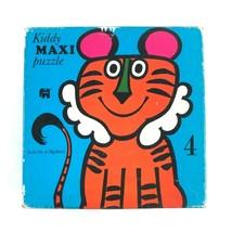 Vintage Kiddy Maxi Jigsaw Puzzle Jumbo Happy Tiger Big Pieces 70s Retro  - $29.44