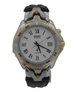 Seiko KINETIC, retro watch, 5M42, leather bracelet, SKH254 - $259.38