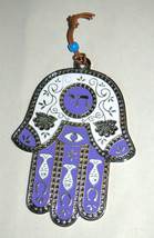 Judaica Kabbalah Hamsa Purple White Enamel Wall Hang Evil Eye Hai image 2