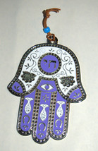 Judaica Kabbalah Hamsa Purple White Enamel Wall Hang Evil Eye Hai