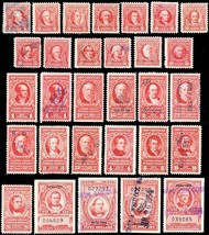 R654-R682, F-VF Mint/Used 29 Diff Documentary Stamps Cat $221.00 - Stuar... - $160.00