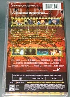 Sony PSP UMD VIDEO - SAKURA WARS The Movie (Anime)