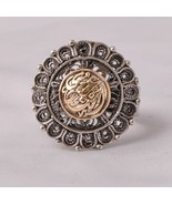 Handcrafted Arabic Middle Eastern Islamic sterl... - $98.01