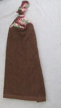Crochet Top Kitchen Towel  -Brown, Green and Pink Varigated Top - $3.95