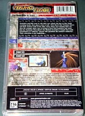 Sony PSP UMD VIDEO - TENJHO TENGE ROUND 1 (Anime)